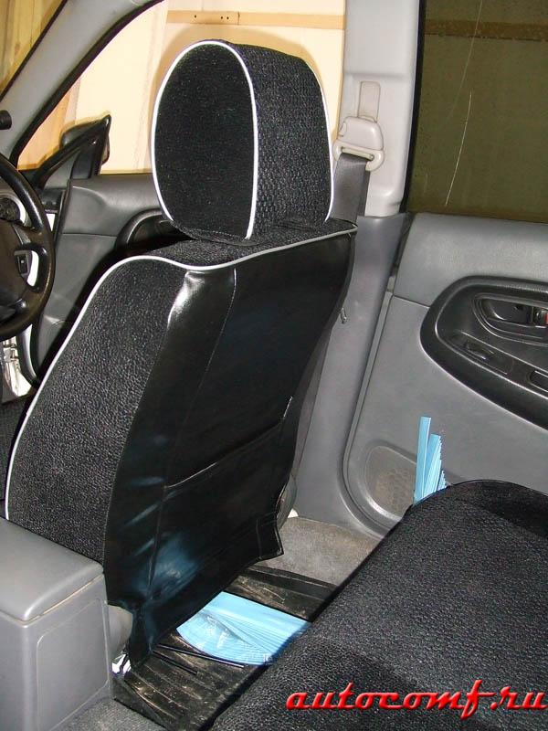 Авточехлы - купить в Киеве чехлы на сиденья авто оптом и в ...