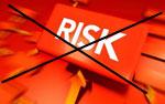 Берем Ваши риски на себя